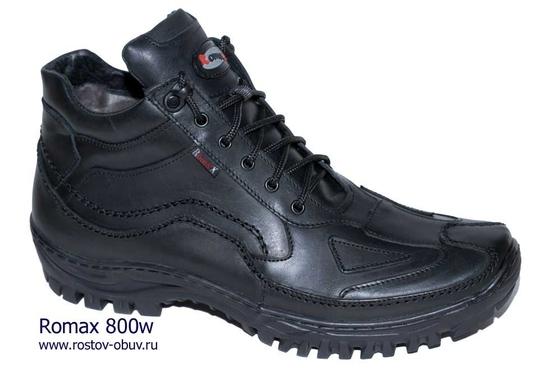 щелково центр обувь каталог фото, обувь женская обувь весна 2012.