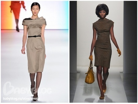 Модное платье -футляр 2011-2012(Carolina Herrera, Botega Venetta)