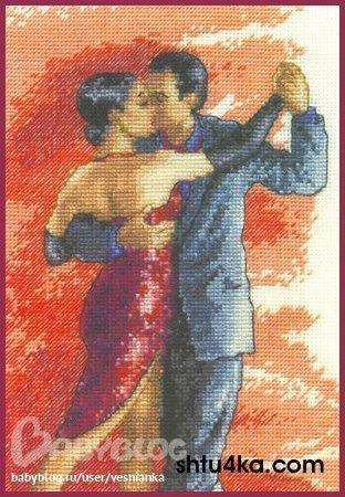 других танцующих пар из этой