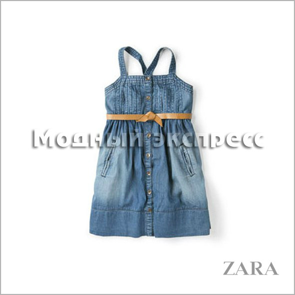 Детская Одежда Зара Купить