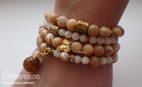 Бусы для браслетов из натуральных камней своими руками