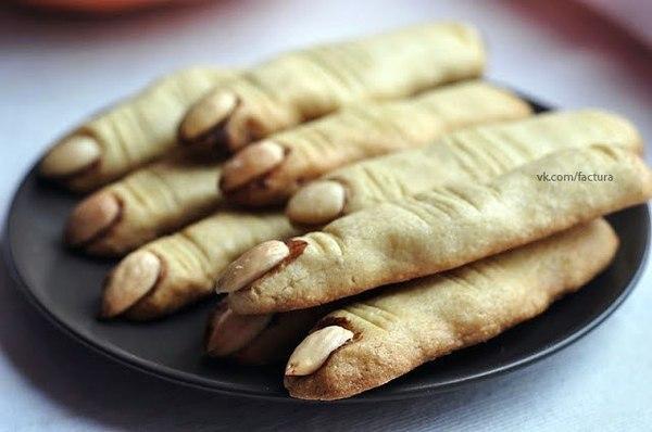 Печенье пальцы ведьмы рецепт с фото пошагово