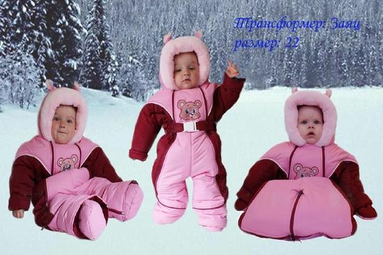 Зимняя Одежда Российских Производителей
