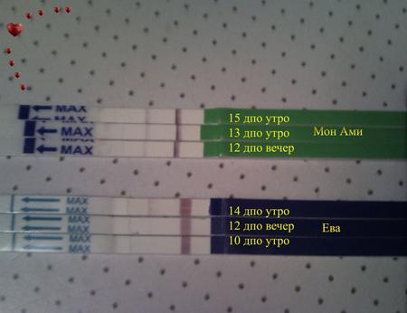 Тест показал слабую вторую полоску после высыхания