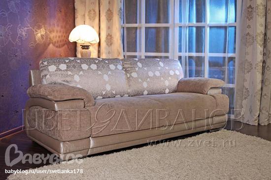 Угловые диваны цвет диванов в  Москве