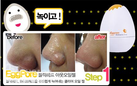 корейская маска от черных точек отзывы