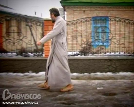 Отец алексанрд с катюжанка украина