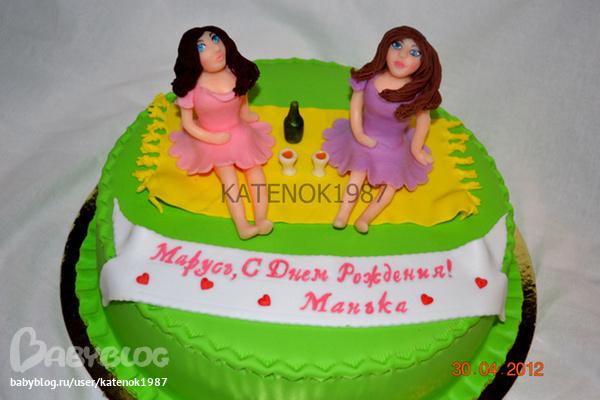 Фото оформление торта для подруги