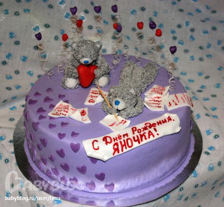 Торт с днем рождения яночка