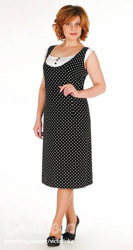 Женская Одежда 50 Размера С Доставкой