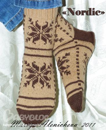 """мужские носки """"Nordic"""" (100%"""