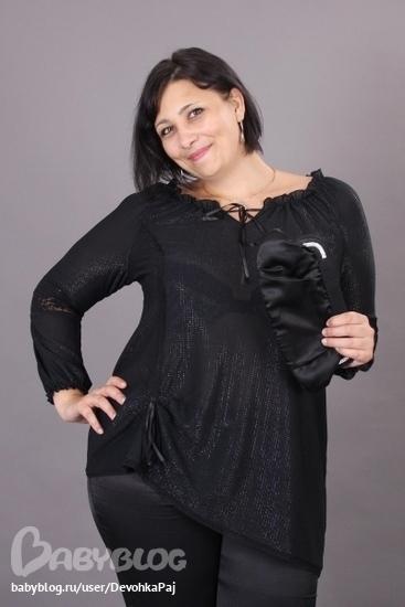 Большая модница одежда больших размеров доставка