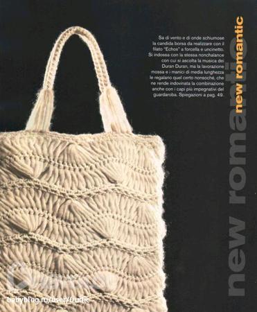 В номере вязаные сумочки, выполненные спицами, крючком, на вилке, с аппликацией, вышивкой, вязанными украшениями. .