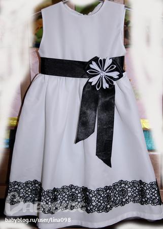 Как сделать пояс на платье из атласной ленты