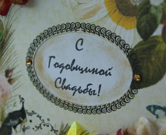 С ртутной свадьбой поздравления с 123