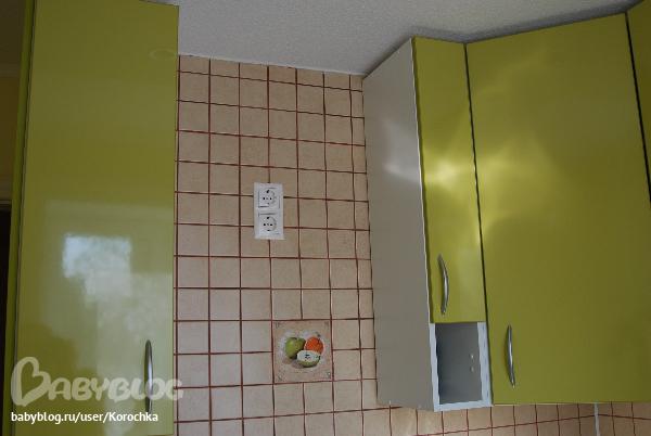 Сделать полочки на кухня
