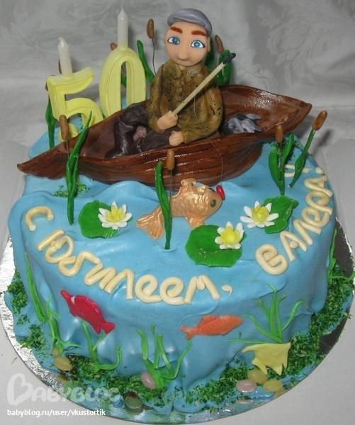 50 лет для рыбака