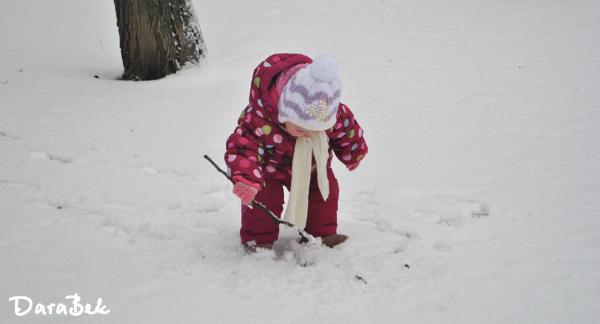 Я рисовал тебя палкой на снегу на краю