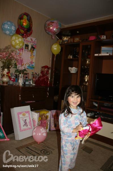 Дочери 3 года подарок 35