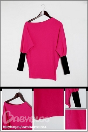 Классная Дешевая Одежда С Доставкой