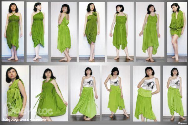 Ткань для платья трансформер