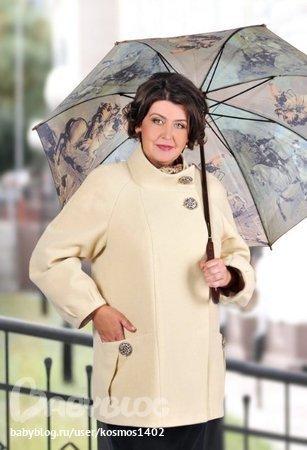 Верхняя Одежда Для Полных Женщин В Минске