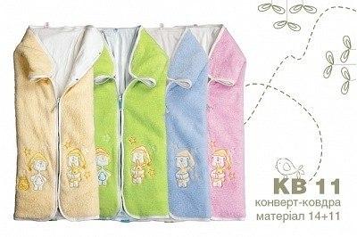 """Каталог ТМ  """"БЕМБИ """" - Одежда и бельё для малышей."""