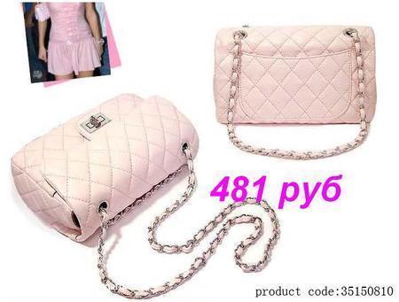 Изящная сумочка для вечера бледно-розового цвета. сумки розового цвета...