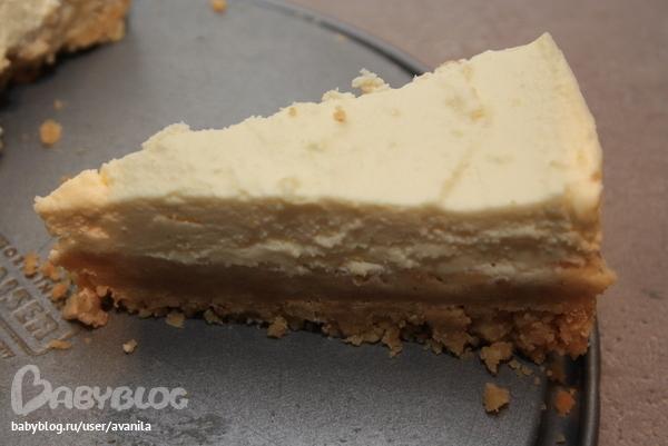Печенье с сыром маскарпоне рецепт