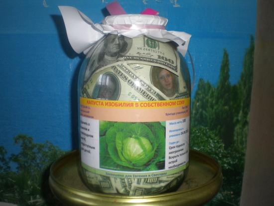 Как оформить денежное поздравление