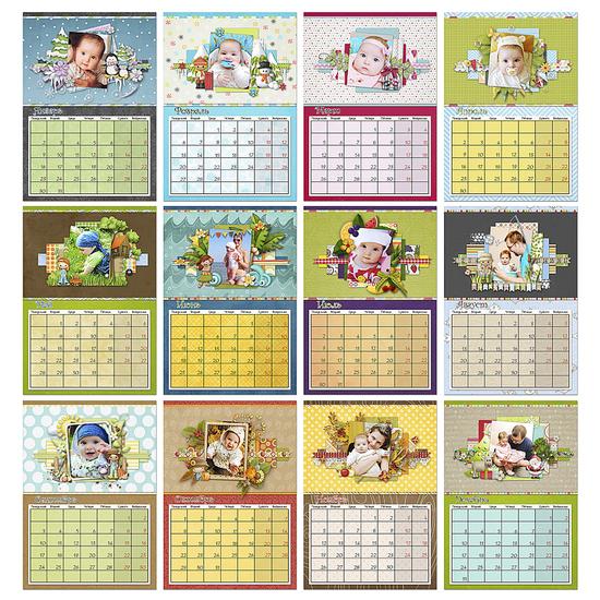 Перекидной Календарь 2012