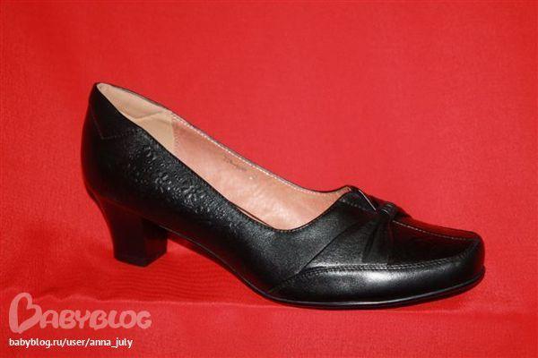 Обувь для полных женские
