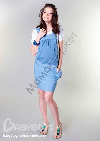 Одежда Для Беременных Со Скидкой