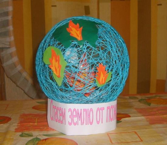 Подарки ко дню эколога в 95