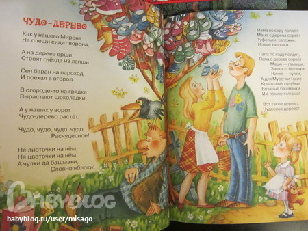 План-конспект занятия (4 класс) на тему: Сценарий праздника Пасхи