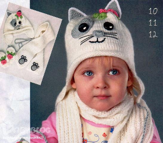 Как вязать детскую шапочку с ушками спицы