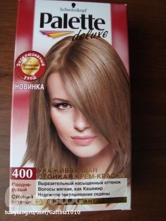 Краска для волос эстель сколько стоит