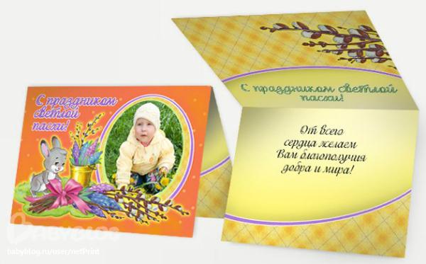 открытки мейл ру: