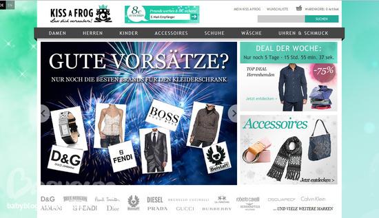 Интернет Дисконт Брендовой Одежды Доставка