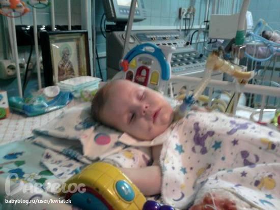 фото рождения ребенка кесарево сечение