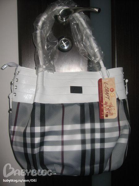 Белорусские сумки, среди входящих в номенклатуру более чем.