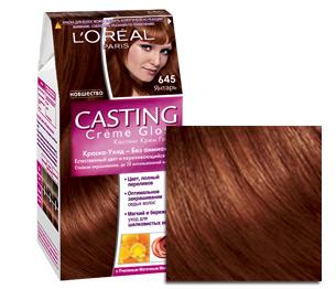 Выбрала краску для волос