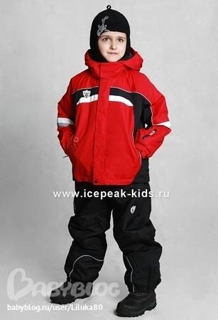 Icepeak - Зима Комплект куртка и полукомбинезон.