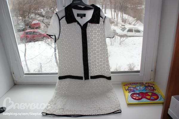 Платье Селин.  Очень классная копия.  Ткань плотная, приятная.