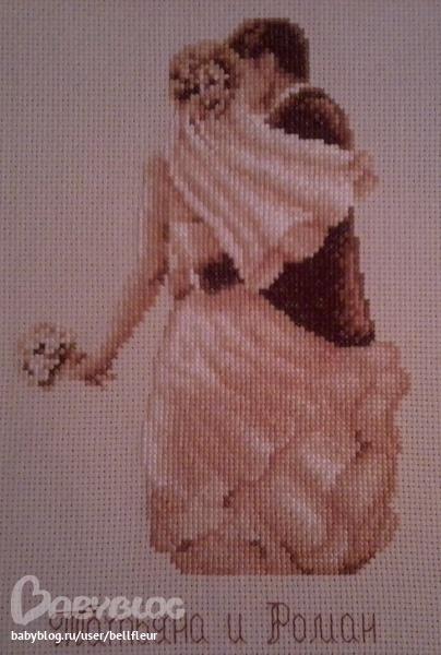 Жених и невеста тили-тили