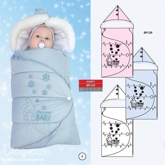 Выкройка конверта для новорожденного зимний своими руками