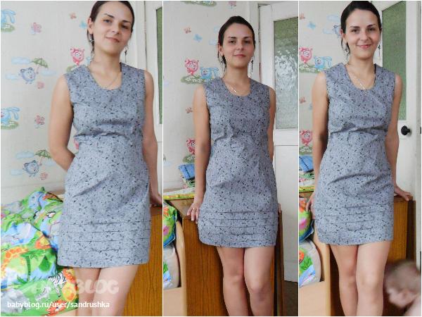 Уменьшить платье своими руками