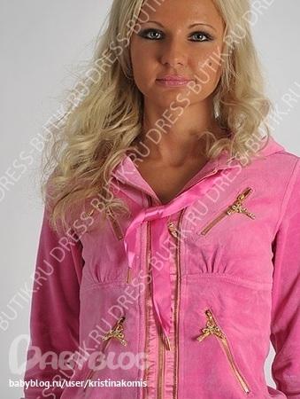 Одежда Для Женщин Дешево