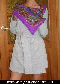 одежда из бабушкин платков в русском стиле.