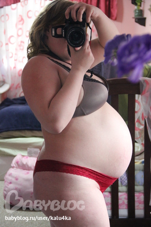 Беременна 27 недель тянет низ живота 669